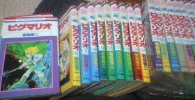 ピグマリオ全27巻.JPG