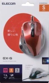 マウス エレコム赤.jpg