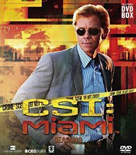 CSI:マイアミ シーズン3DVD.jpg