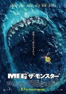 MEG P.jpg
