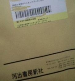 20190830摩利と新吾全プレ1.JPG