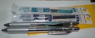 20191219新しいペン.JPG