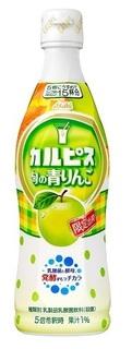 カルピス青リンゴ味は18年ぶり(希釈用として)1.jpg
