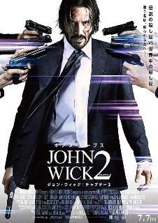 ジョンウィック2−P.jpg