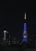 スマステカラーの東京タワー.jpg