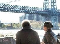 ニューヨーク眺めのいい部屋売ります2.jpg