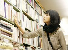 森崎書店の日々4.jpg