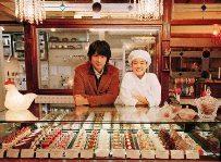 洋菓子店コアンドル1.jpg