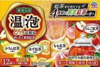 温泡ぜいたく果実紅茶.jpg