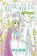 花冠の竜の国アンコール6.jpg