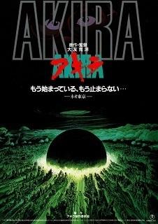 AKIRA P2.jpg