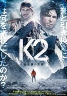 K2−P.jpg