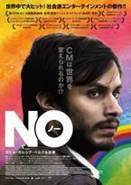 NO−P.jpg