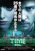 TIMEポスター.jpg